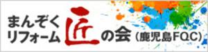 Banner_manzoku_2