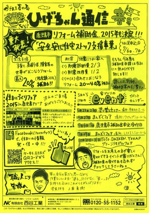 Scan28