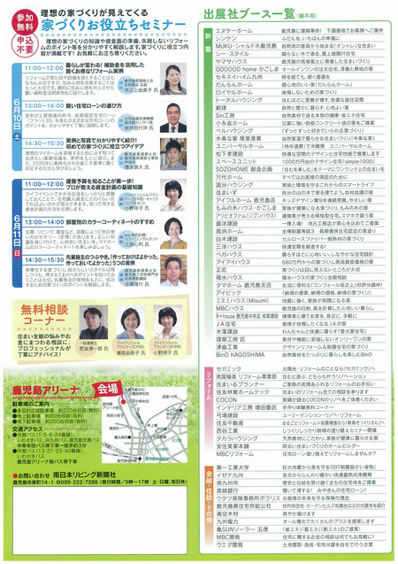 Scan20