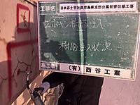 S__9363503
